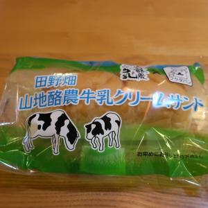 山地酪農牛乳クリームサンド