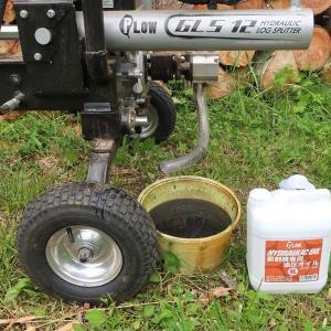 薪割り機の油圧オイルを交換!