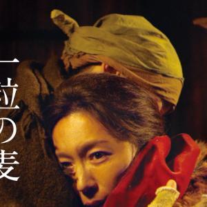 協賛映画が現在上映中♪日本における最初の女性医師 荻野吟子の生涯を描く『一粒の麦』