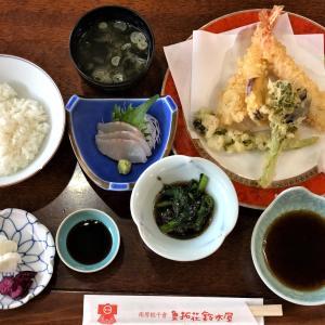 ●千倉ロータリーの例会「天ぷら定食」♪