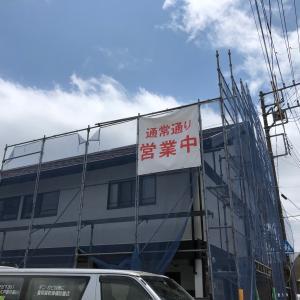 ●台風被害の工事の進捗状況♪