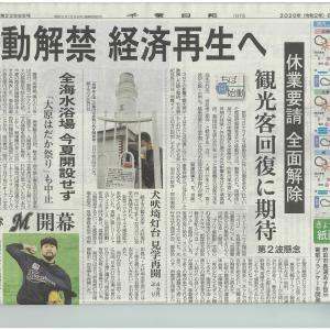 ●千葉県内の海水浴場は全滅です(涙)・・・♪