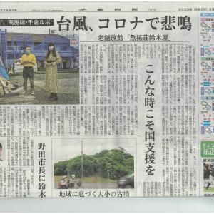 ●昨日は千葉日報さんの一面でした♪