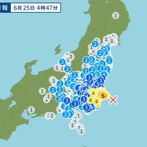 ●6/25(木)明け方の地震♪