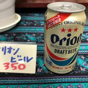 ●オリオンビール 350缶あります♪ 生ビールもそろそろ始めます♪
