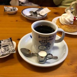 ●初「コメダ珈琲店」に行ってきました♪