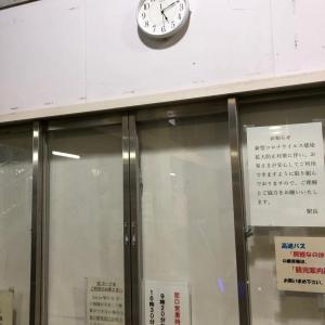 ●JR千倉駅 無人・無情 ♪