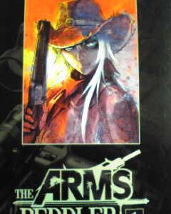 フランス語版マンガ Kyoichi Nanatsuki & Night Owl / The ARMS peddler 1 七月鏡一&梟『牙の旅商人 ~The Arms Peddler~ 第1巻』