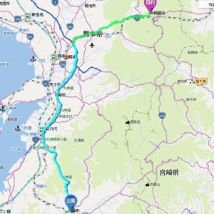 (熊本県阿蘇市)阿蘇神社 頑張れ!! 熊本地震でかなりの被害を受けていました。