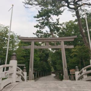 (神奈川県のパワースポット) 寒川神社