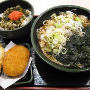 船橋グルメ ゆで太郎でお値段据え置きのワンコインセット500円のミニ明太高菜ごはんセット(コロッケ付き)等を頂きました!無料クーポン券も使用!