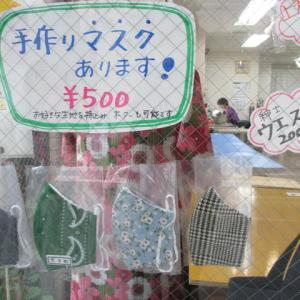 番外編 船橋マスク販売情報・船橋市宮本の洋服お直し・リフォーム店 ㈱原 船橋事業所で布製マスクを販売してました!5枚(1枚500円)購入しました!