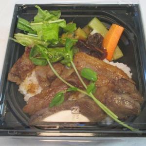 船橋グルメ 肉バルYAMATO船橋店で黒毛和牛使用の極上和牛焼肉弁当(1,090円)をテイクアウトしました!柔らかい肉で大満足でした!
