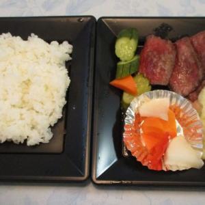 船橋グルメ オリエンタルガーデンISARAで熟成黒毛和牛ランプ弁当(1580円)をテイクアウトしました!柔らかーい肉でした! #食べよう船橋