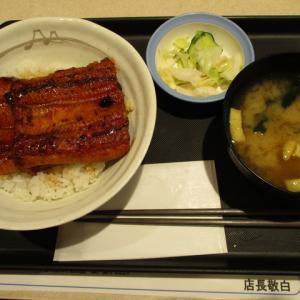 船橋グルメ 松屋 東船橋店でうな丼ダブル(1390円)を頂きました!フワフワで柔らかーいうなぎに大満足!