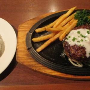船橋グルメ ロイヤルホスト船橋北店で黒×黒ハンバーグ250g(1480円)を頂きました!やっぱりロイホのハンバーグは肉汁じゅわーで美味しいですね!頑張れロイホ!