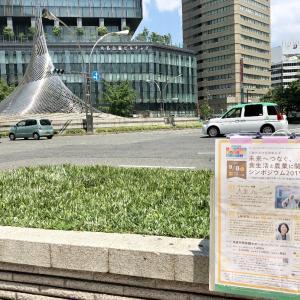 名古屋駅^_^