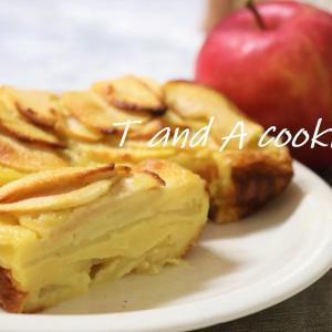 りんごのおやつ 薄切りりんごが層になったプリンのようなケーキ