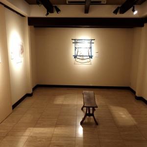 驚響展 ~響け、この想い~ by MAYU KANDA(大学2年)