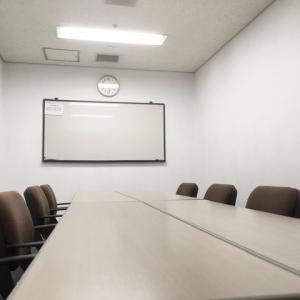 貸し会議室のご案内
