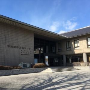 2月11日(火・祝)多賀城高校吹奏楽部ウインターコンサート
