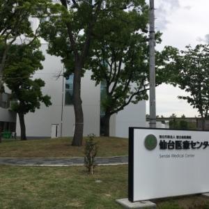 5月25日(月)仙台医療センター〜マスク