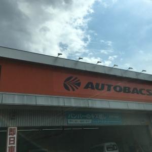 4月8日(木)AUTOBACS〜Royal Host〜お仏壇