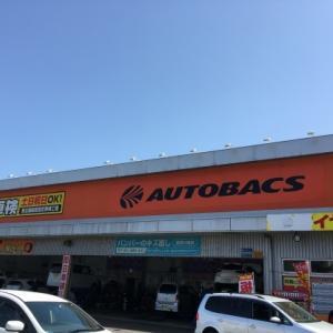 4月1日(木)AUTOBACS〜花見〜から好し