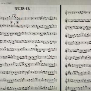 4月4日(日)吹いてみた楽譜