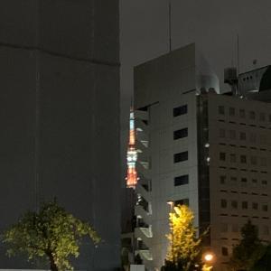 あ、東京タワー