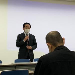 埼玉インプラント研究会