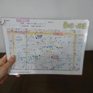 エイムローズ洋裁教室周辺の生地屋さんのマップを作ってみました♪