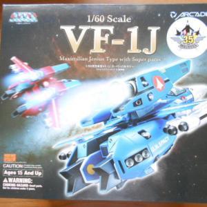 アルカディア「スーパーVF-1J マックスカラー」