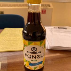 PONZU ポン酢 פונזו