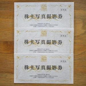 株主優待(令和元年8月取得分)10銘柄