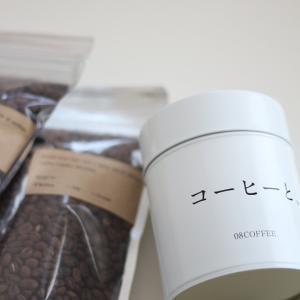 08COFFEEさんの豆を購入