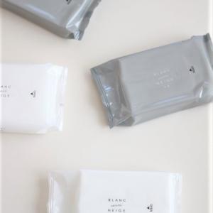 セリアのシンプルなパッケージと、新しい試み