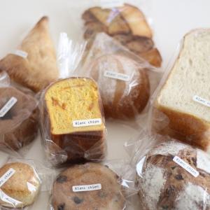 美味しいパンとおやつと。