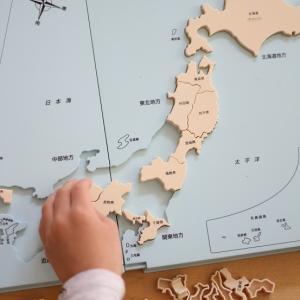 日本地図を覚える息子