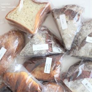 パンの通販、満喫しすぎ?