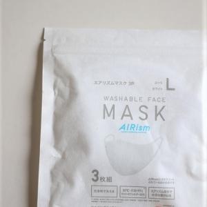 話題の?ユニクロのマスクを購入