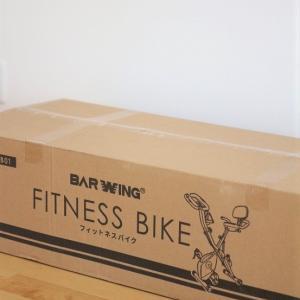 フィットネスバイクで、健康的な暮らしを目指す!