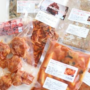 韓国料理を楽天で注文、第2弾