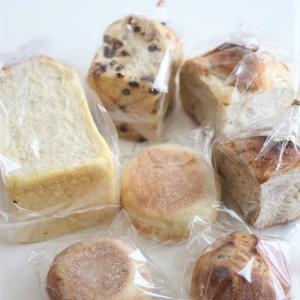 美味しいパンとケーキと、GUで子供服