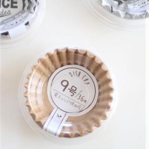 セリアでモノトーン柄のおかずカップを発見