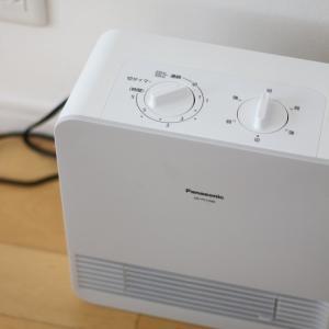 用途ごとに違う、我が家の欠かせない暖房器具