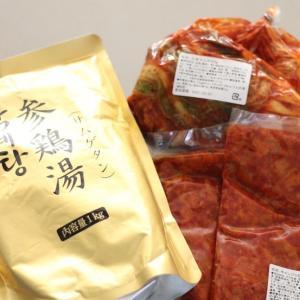 韓流3点福袋と、簡単な煮豚にハマる
