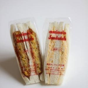 サンドイッチと、ベーグルを買いに