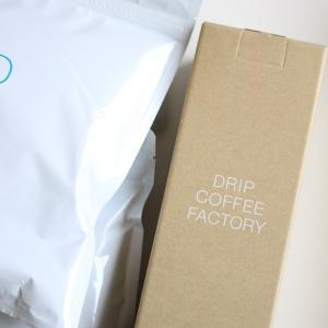 コーヒー屋さんの、水出しコーヒー&専用ボトルが届く