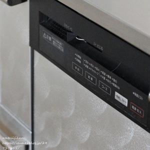 食洗機が壊れる、そして修理代